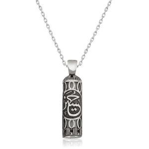 Gümüş Hüseyin Yazılı Cevşen-ül Kebir Kolye