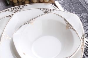 Karaca Milena Gold 60 Parça 12 Kişilik Yemek Takımı Kare
